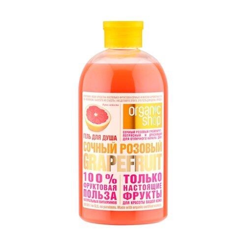 Гель для душа Organic Shop Фрукты Сочный розовый Grapefruit, 500 мл