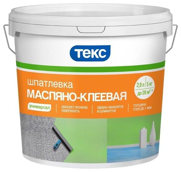 ТЕКС масляно-клеевая Универсал