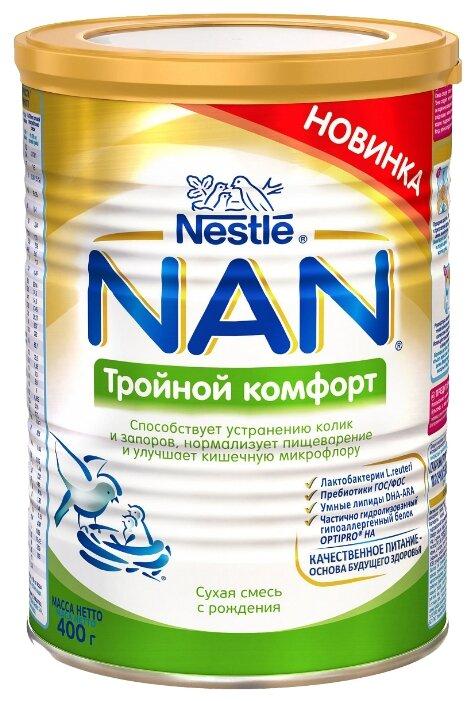 Смесь NAN (Nestle) Тройной комфорт (с рождения) 400 г