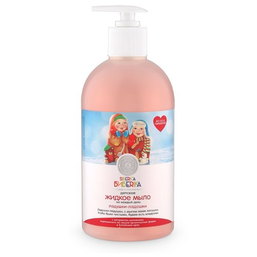Купить Natura Siberica Бибerika Детское жидкое мыло Ладушки-ладошки 500 мл 550 г, Средства для купания