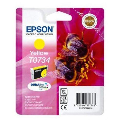 Купить Картридж Epson C13T10544A10