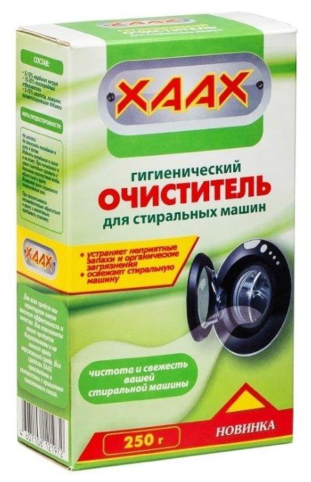 XAAX Порошок гигиенический очиститель 250 г