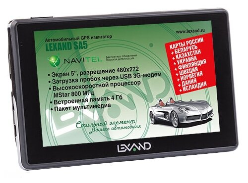 LEXAND Навигатор LEXAND SA5