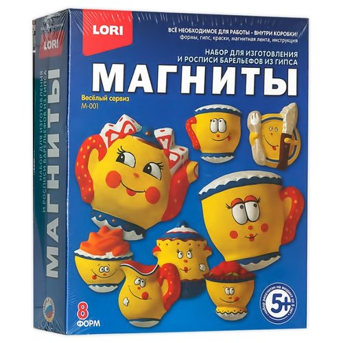 LORI Магниты - Весёлый сервиз (М-001)Гипс<br>