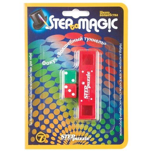 Купить Набор для фокусов Step puzzle Волшебный туннель, Настольные игры