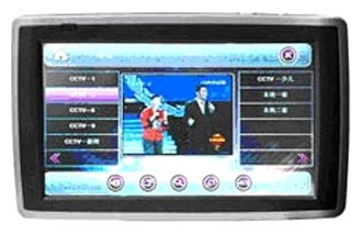 Armstrong GPS 7011