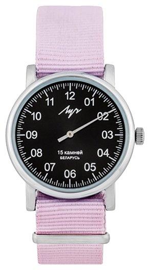 Где часы луч в минске купить часы к телефону samsung купить