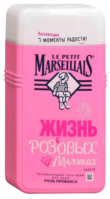 Гель-крем для душа Le Petit Marseillais Роза Прованса