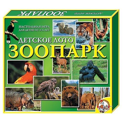 Настольная игра Десятое королевство Зоопарк 00083