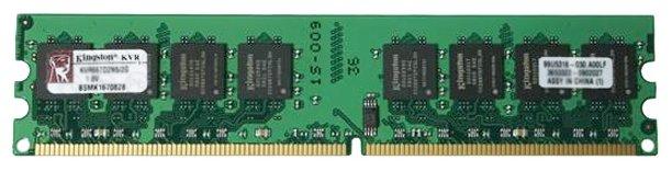 Оперативная память Kingston KVR667D2N5/2G