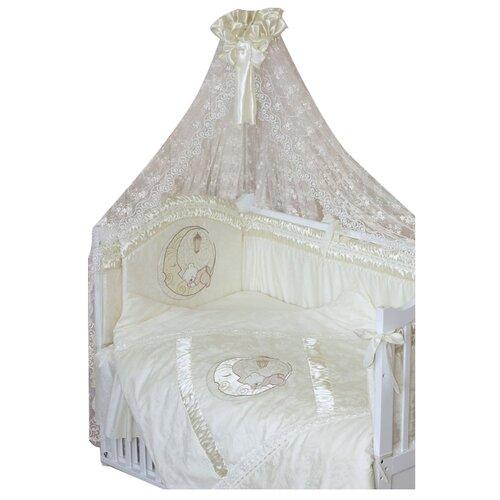 Золотой Гусь комплект Консуэло 125х65 см (8 предметов) молочный конверт на выписку золотой гусь мечта молочный 6173
