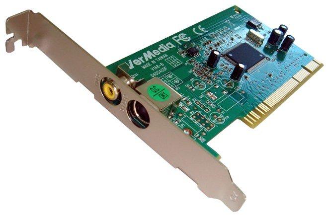 Устройство видеозахвата AVerMedia Technologies DVD EZMaker Gold