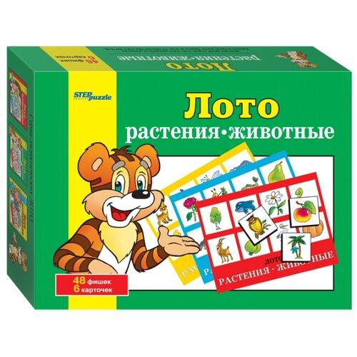 Купить Настольная игра Step puzzle Лото Растения-животные, Настольные игры