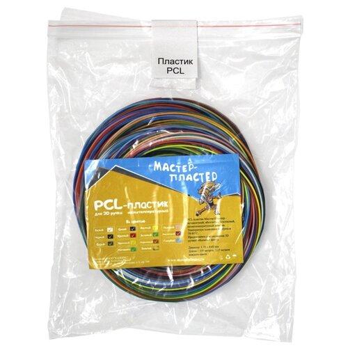 Купить PCL пруток Мастер Пластер 1.75 мм 14 цветов 0.29 кг, МАСТЕР-ПЛАСТЕР