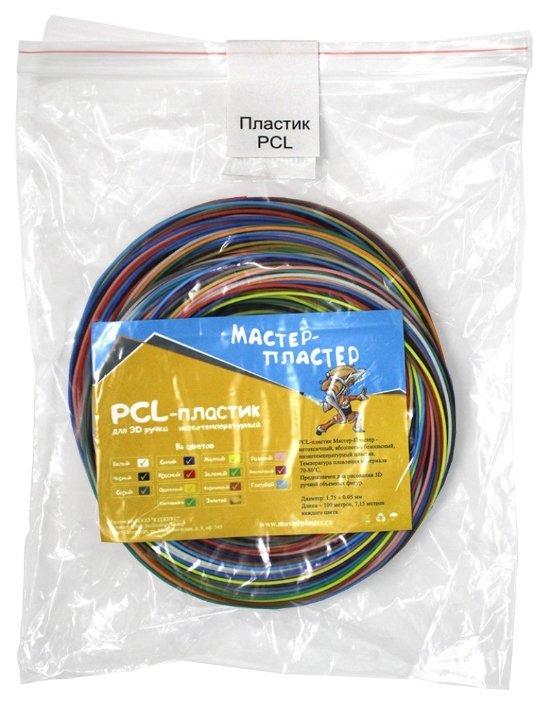 МАСТЕР-ПЛАСТЕР PCL пруток Мастер Пластер 1.75 мм 14 цветов