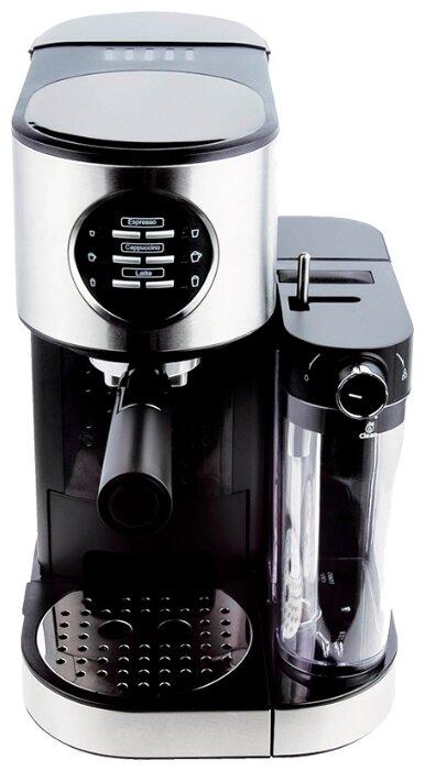 Gemlux Кофемашина Gemlux GL-CM-75C