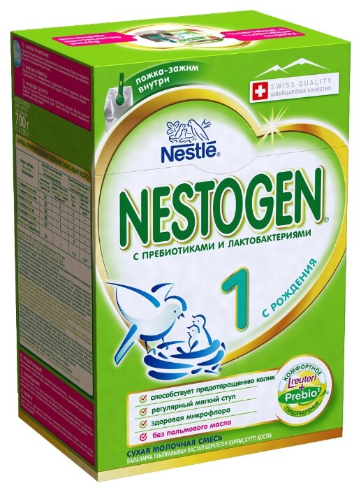Смесь Nestogen (Nestlé) 1 (с рождения) 700 г
