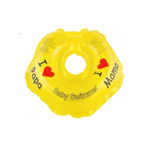Круг на шею Baby Swimmer 0m+ (3-12 кг) Я люблю желтый