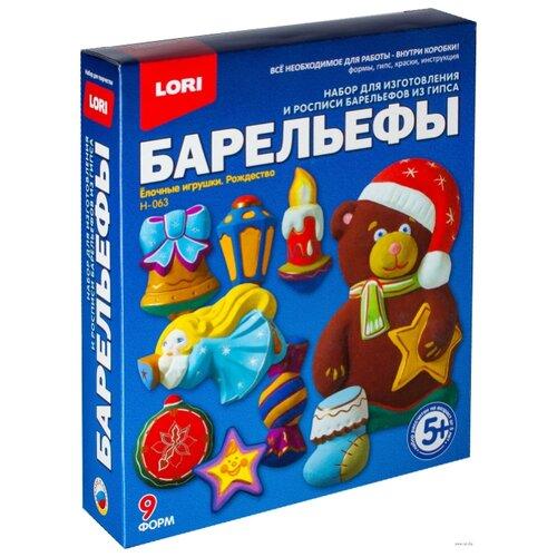 LORI Барельефы - Ёлочные игрушки Рождество (Н-063)