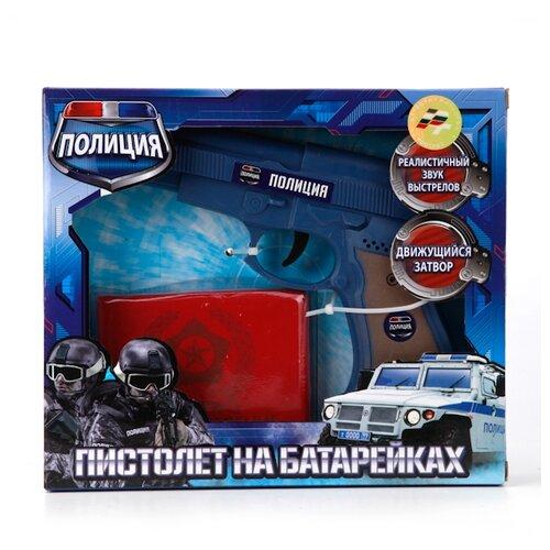 Игровой набор Играем вместе Полиция B594678-R игра играем вместе набор полиция b1616121 r