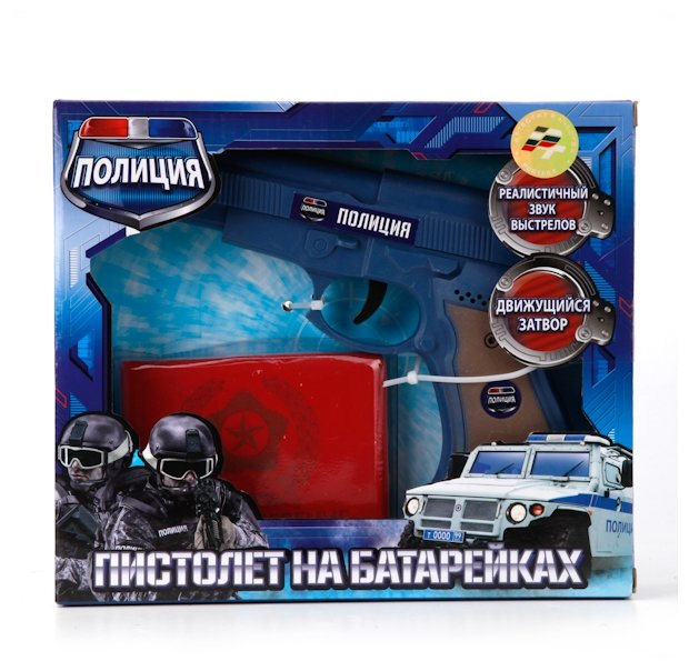 Игровой набор Играем вместе Полиция B594678-R