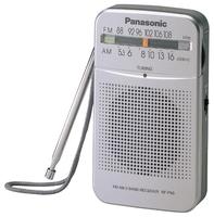 Радиоприемник Panasonic RF-P50EG-S