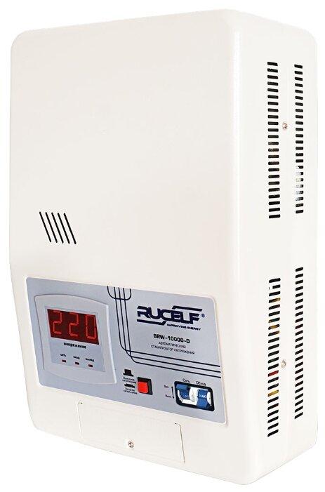 Стабилизатор напряжения однофазный RUCELF SRW-10000-D