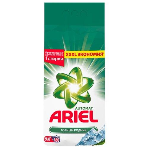 Стиральный порошок Ariel Горный родник (автомат) 9 кг пластиковый пакетСтиральный порошок<br>