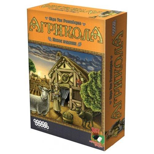 Купить Настольная игра HOBBY WORLD Агрикола (новое издание), Настольные игры