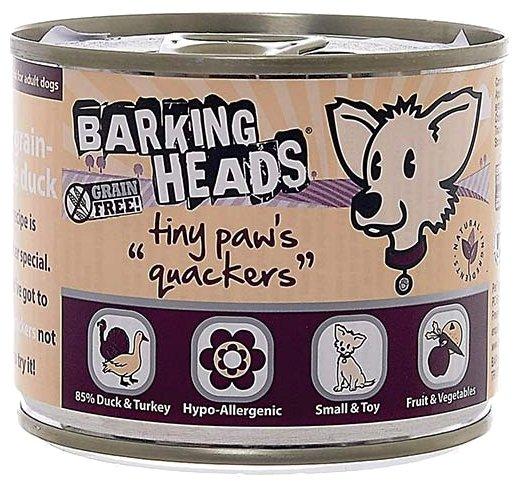 Корм для собак Barking Heads Консервы для собак мелких пород Кряква для мелколапого