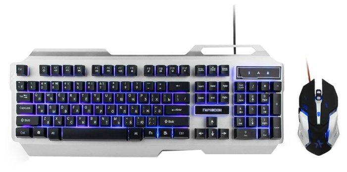 Гарнизон Клавиатура и мышь Гарнизон GKS-510G Silver-Black USB