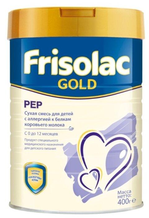 Смесь Friso Frisolaс Gold PEP (с 0 до 12 месяцев) 400 г