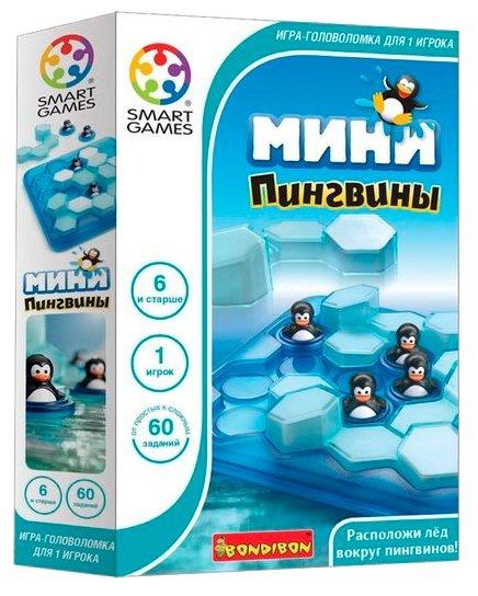 BONDIBON Мини-пингвины ВВ1884