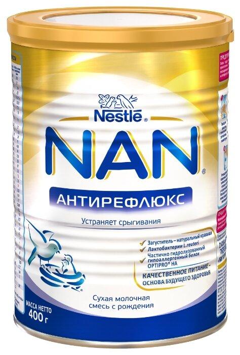 Смесь NAN (Nestle) Антирефлюкс (с рождения) 400 г