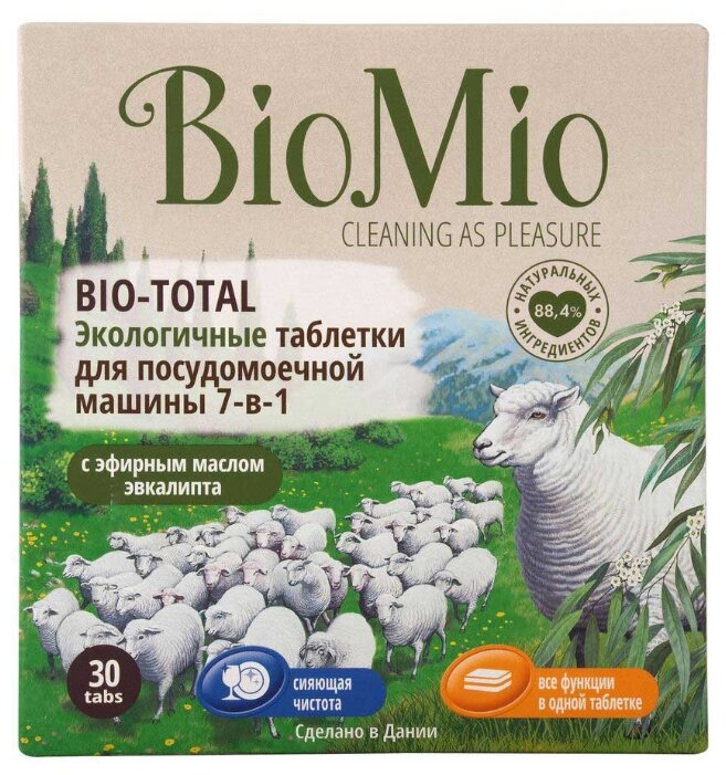 BioMio Bio-total таблетки