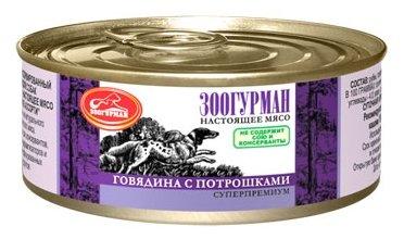 Корм для собак Зоогурман Мясное ассорти говядина, потроха