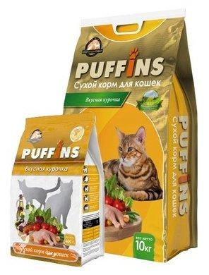 Puffins (10 кг) Сухой корм для кошек Вкусная Курочка