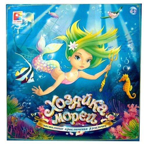 Настольная игра Радуга Хозяйка морей С-884