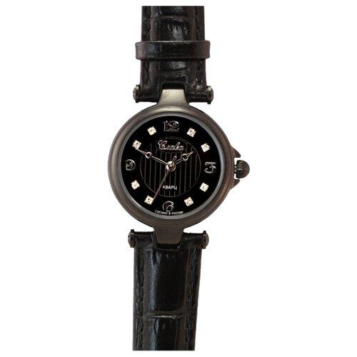 Наручные часы Слава 5014056/2035