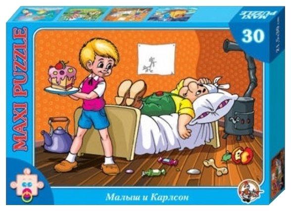 Пазл Десятое королевство Макси Малыш и Карлсон (00201), 30 дет.
