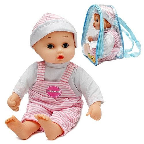 Интерактивная кукла Карапуз Пупс в рюкзаке, 26 см, 291017V-IC-4 (36)Куклы и пупсы<br>