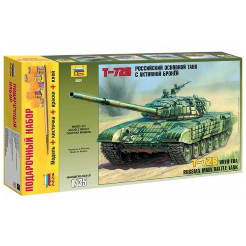 Купить Сборная модель ZVEZDA Российский основной танк с активной броней Т-72Б (3551PN) 1:35, Сборные модели