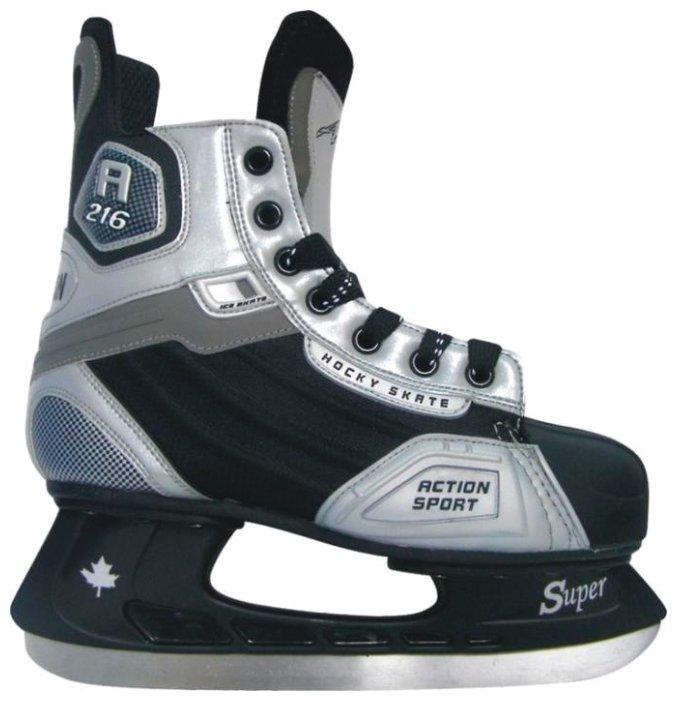 Коньки хоккейные Action PLAY, PW-216Y, черный/серый, р. 38