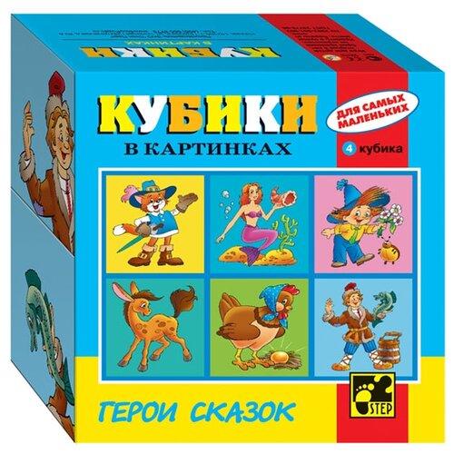 Купить Кубики-пазлы Step puzzle Для самых маленьких 87314, Детские кубики