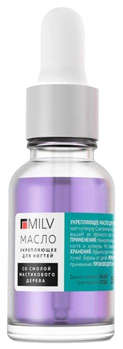 Масло MILV Укрепляющее для ногтей со смолой мастикового дерева Орхидея