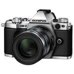 Olympus OM-D E-M5 Mark II Kit