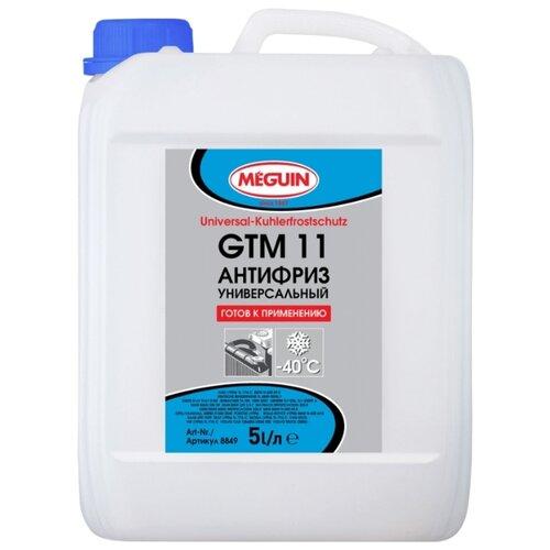 Антифриз Meguin Universal Kuhlerfrostschutz GTM 11 5 л