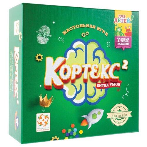 Купить Настольная игра Стиль Жизни Кортекс 2 для детей, Настольные игры