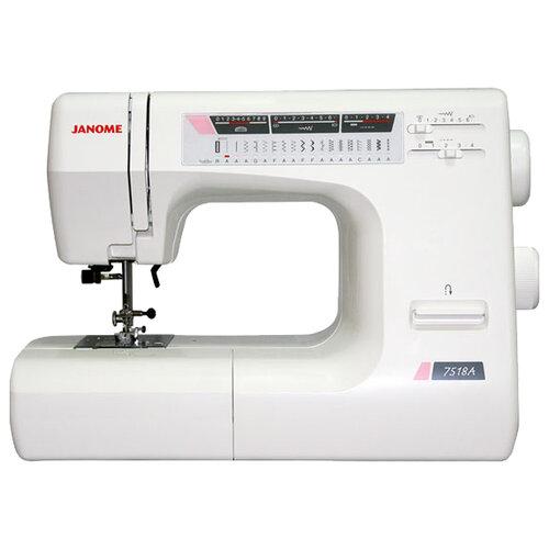 Швейная машина Janome 7518A (жесткий чехол), белый