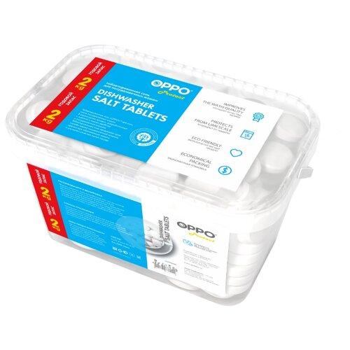 OPPO Таблетированная соль для посудомоечных машин 2000 г